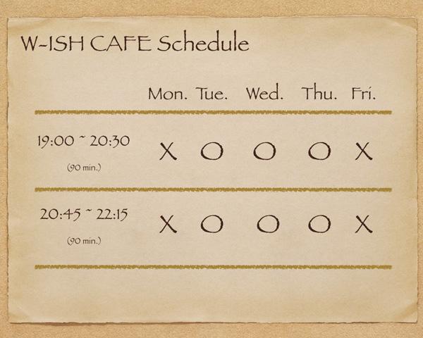 W-ISH CAFÉ